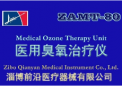 Medical Ozone Therapy Unit ZAMT-80