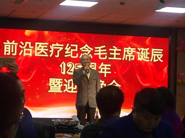 淄博前沿医疗器械有限公司