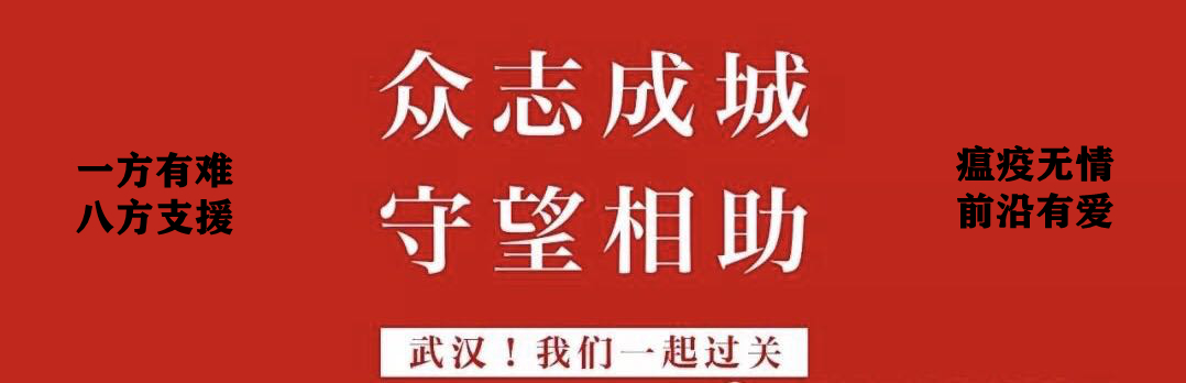 zhongzhi.jpg